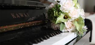 結婚式 音響 ブライダル